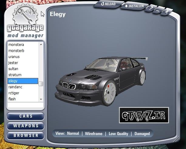 دانلود نرم افزار ggmm برای (GTA 5 (San Andreas